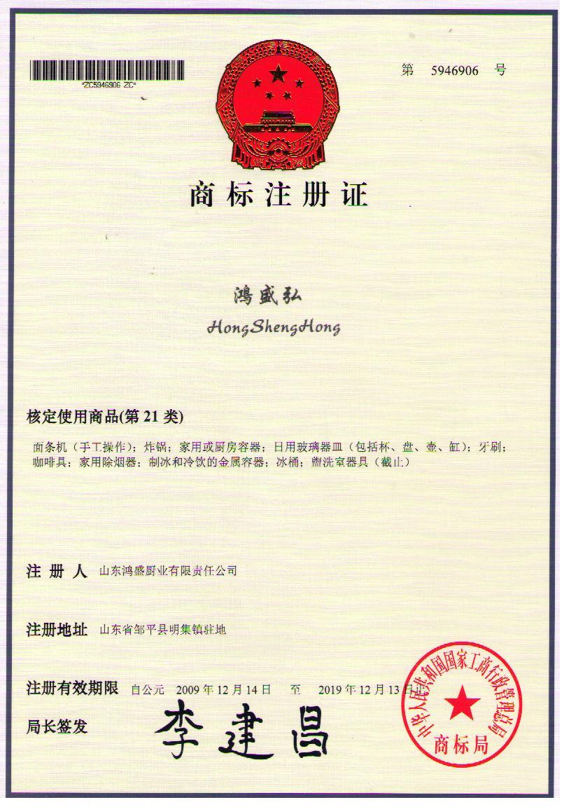 资质认证证书系列